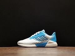 B75874!Adidas climacool 2.0!
