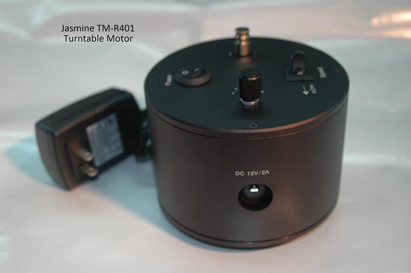 jasmine separate precision speed control motor for
