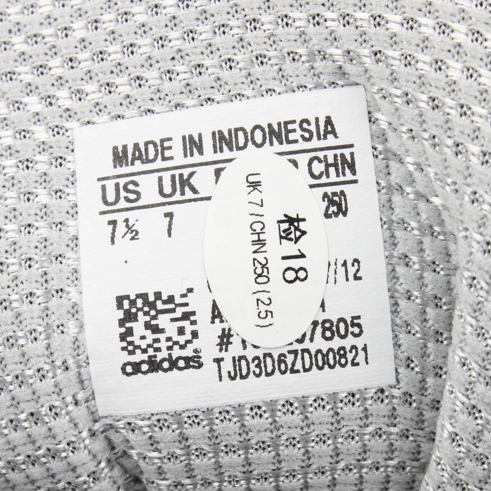 阿迪达斯adidas男鞋篮球鞋 G56424 G56424 1970 01 01T08 00 00 08