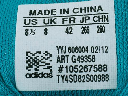 阿迪达斯adidas男鞋篮球鞋 G49358 G49358 1970 01 01T08 00 00 08