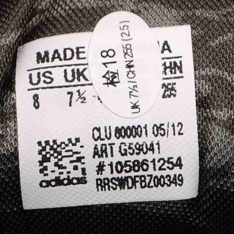 阿迪达斯adidas男鞋场下款篮球鞋 G59041 G59041 1970 01 01T08 00