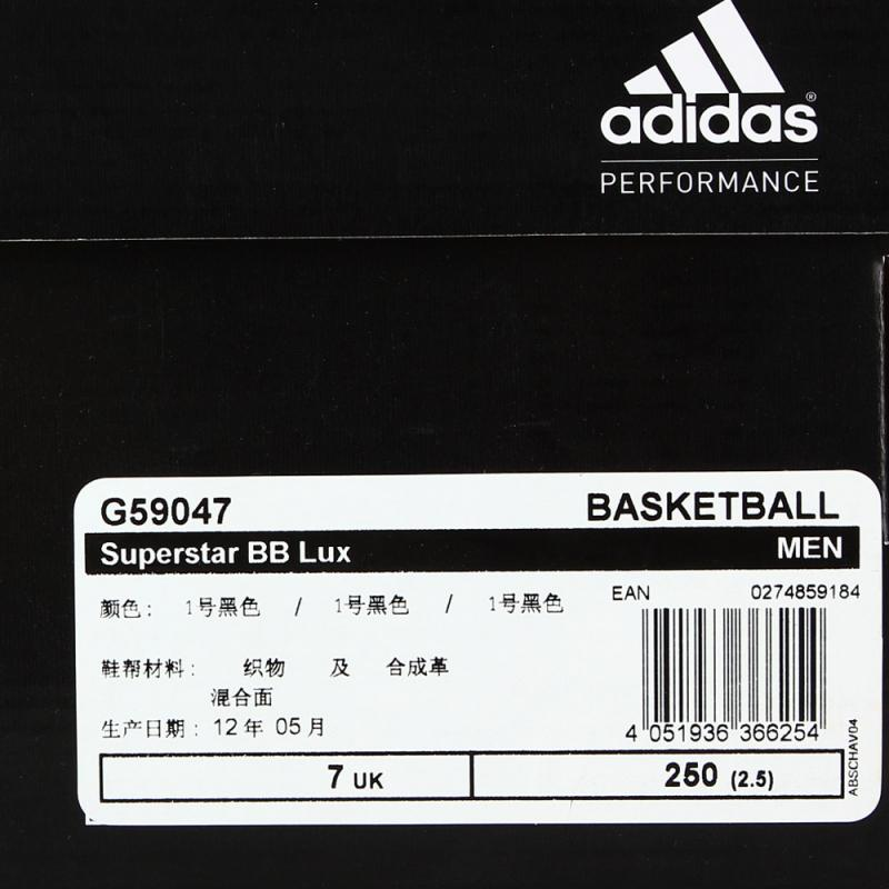 阿迪达斯adidas男鞋场下款篮球鞋 G59047 G59047 1970 01 01T08 00
