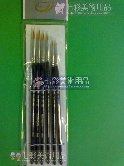 笔 805 丙烯勾线笔书法字帖文房四宝书法用品纸毛笔钢笔