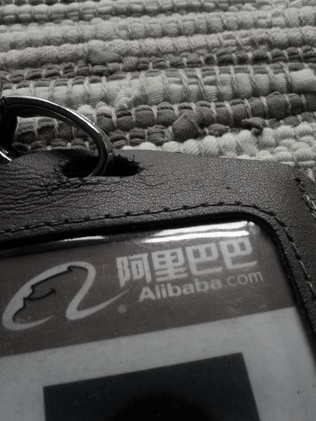 work at alibaba