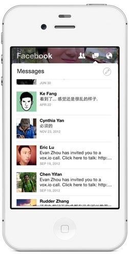 messages 气泡框