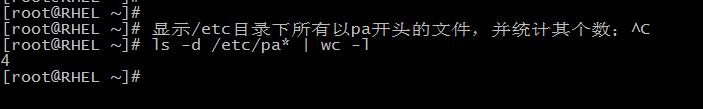 ls_wc