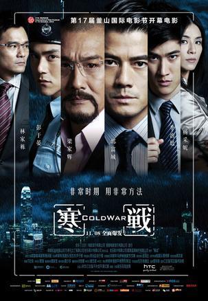 郭富城2012新片:《寒战》DVD高清版迅雷下载 | 爱软客