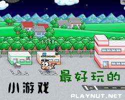 请输入标题 - 潇湘 - 潇湘园子夜太阳花博客!