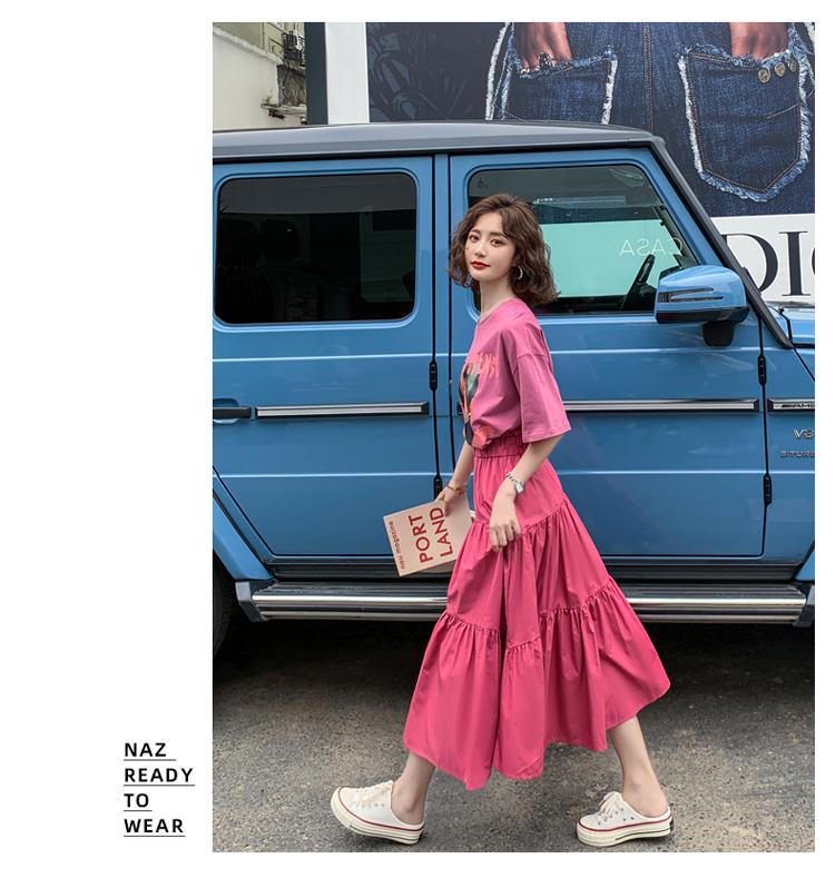倪裳:2020年夏装新款2019款 两件套印花套装裙