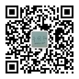 wechat recommend
