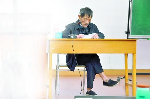 布鞋院士李小文