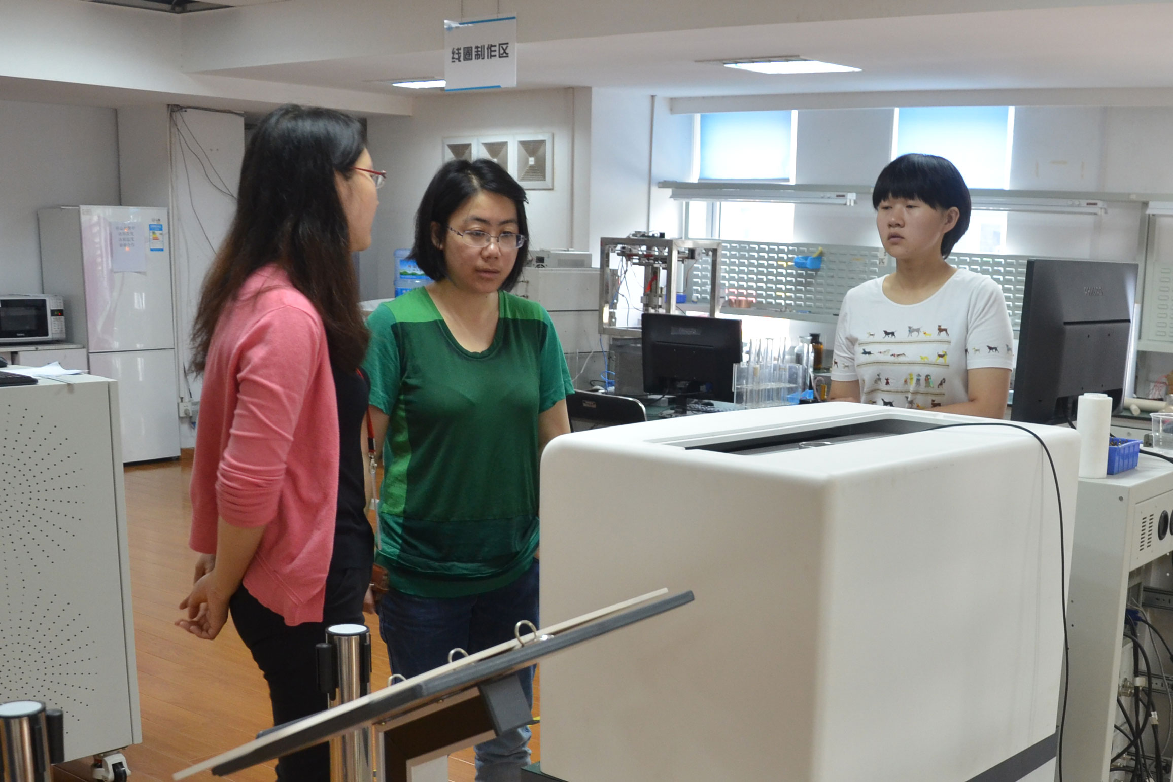 S201506期核磁共振技术与应用高级培训班顺利结束