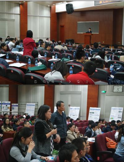 第七届全国低场核磁共振技术与应用研讨会在北京圆满落幕