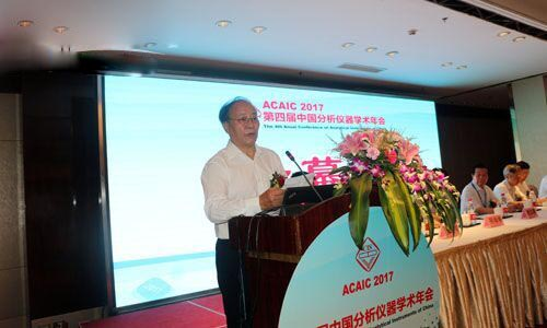 前方盛况 纽迈倾力赞助第四届中国分析仪器学术年会
