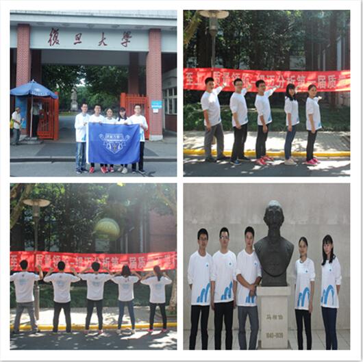 纽迈分析第一届质量万里行-上海站于复旦大学成功举办