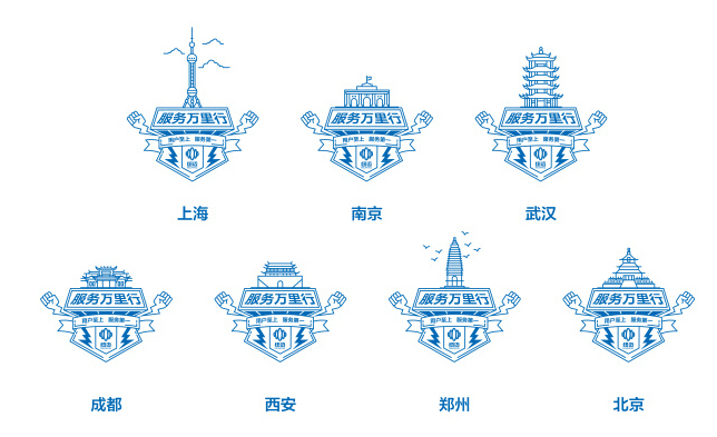 """纽迈核磁共振技术交流会暨第一届""""服务万里行""""-北京站圆满结束"""