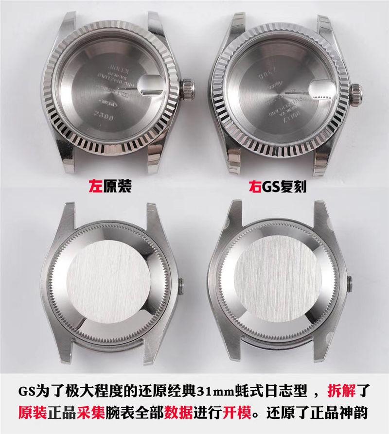 GS厂劳力士日志女表31mm_复刻表与正品对比测评