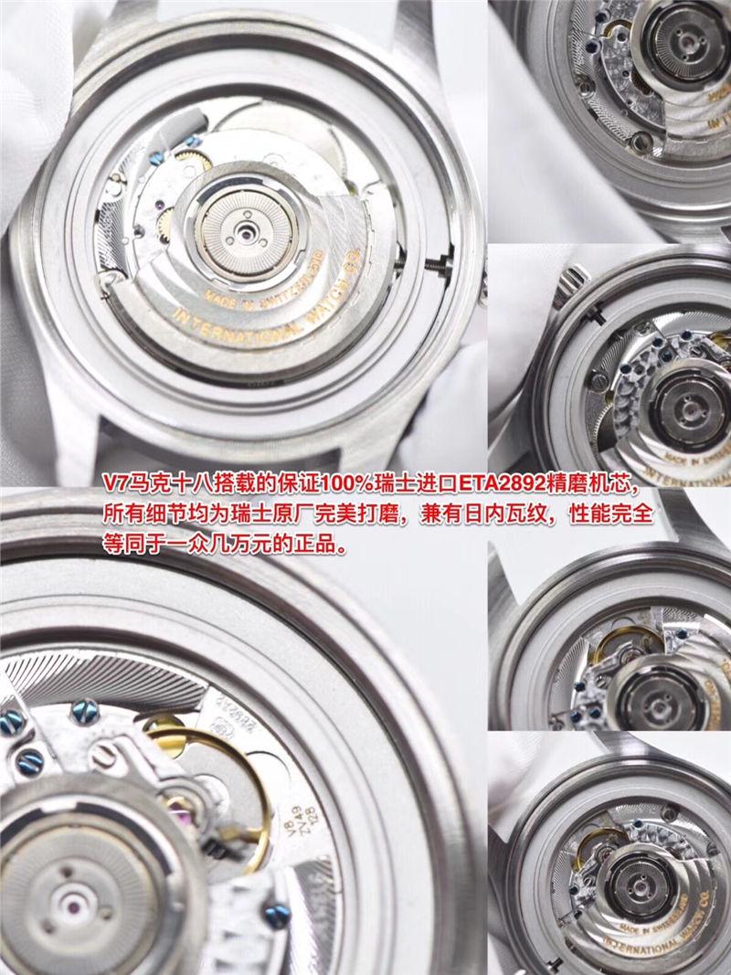 V7厂万国马克十八瑞士ETA2892机芯_复刻表与正品对比测评-第6张