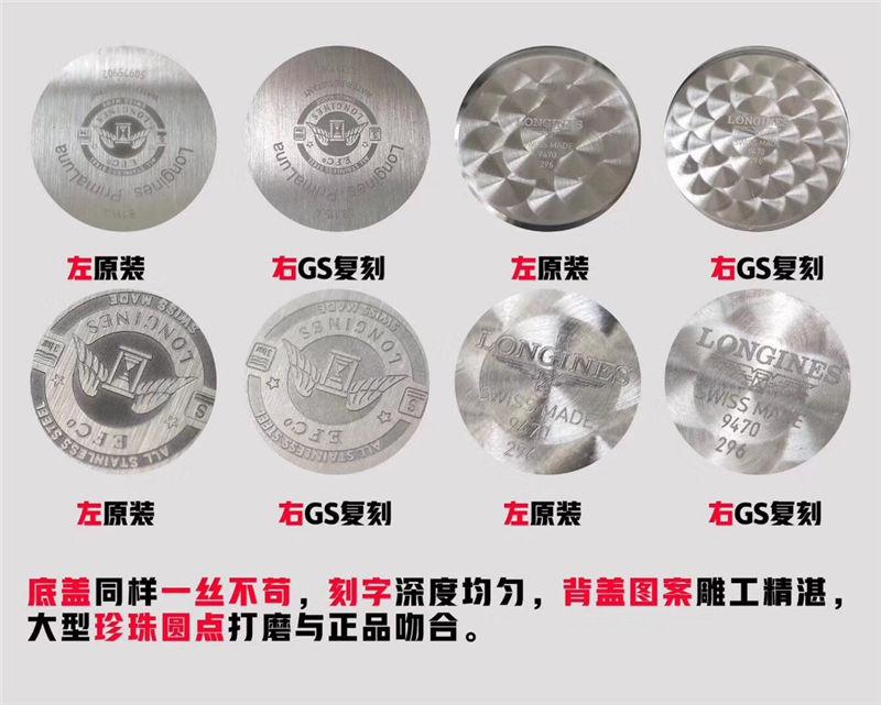 GS厂浪琴心月系列月相功能女表_复刻与正品对比测评-第7张