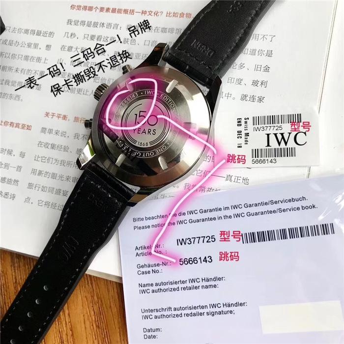 原单万国-万国飞行员计时IW377725「原装ETA7750机芯」_复刻表测评-第7张