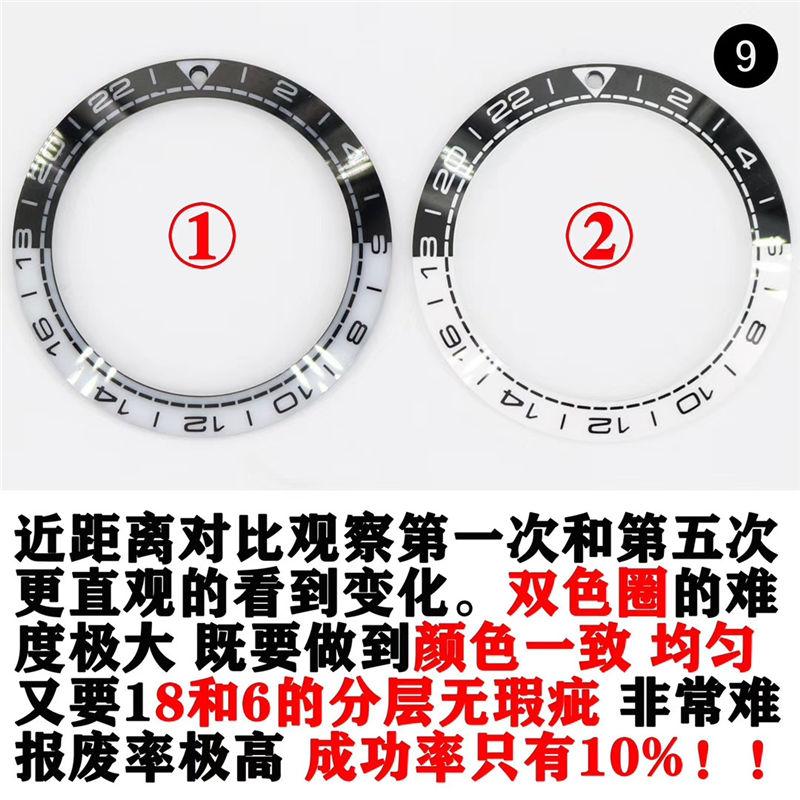 """VS厂欧米茄海马600米GMT双时区""""太极圈""""_复刻表测评"""