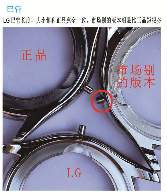 LG厂浪琴名匠双历_复刻表与正品对比测评-第14张