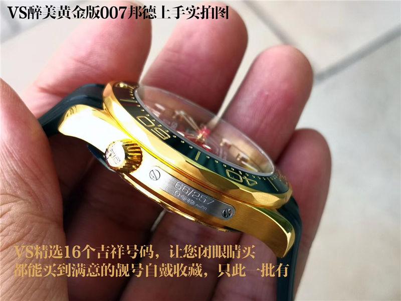 VS厂欧米茄海马300米邦德007金壳_复刻表测评