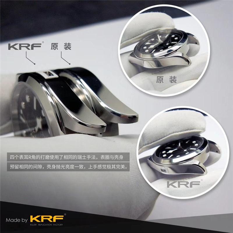KRF厂V3版帝舵碧湾79500_复刻表与正品对比测评-第7张