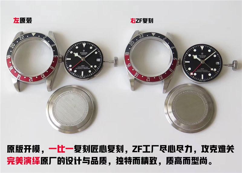 """ZF厂帝舵碧湾格林尼治型""""红蓝圈""""_复刻与正品对比测评"""