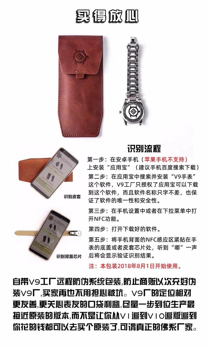 V9厂浪琴名匠三针日历40mm_复刻表与正品对比测评-第9张