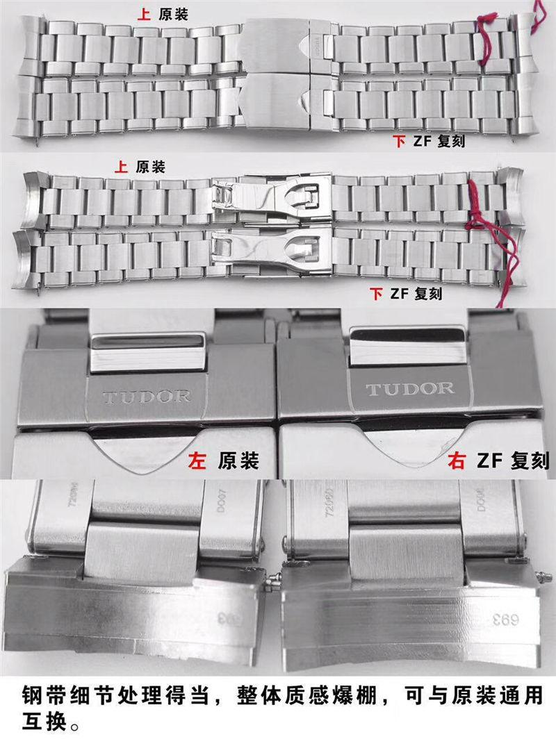ZF厂帝舵碧湾小钢盾M79730_复刻表与正品对比测评-第8张