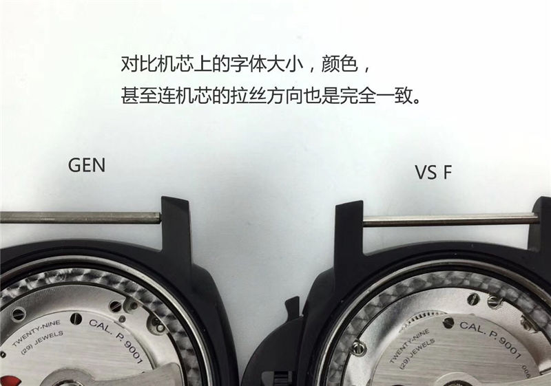 VS厂沛纳海V2版441做工怎么样_复刻表与正品对比测评-第17张