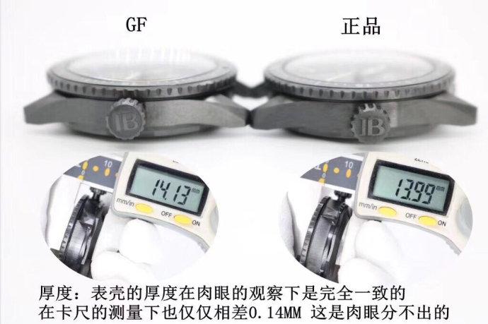 GF厂宝珀五十寻与ZF厂宝珀五十寻哪个好_复刻表与正品对比测评-第5张