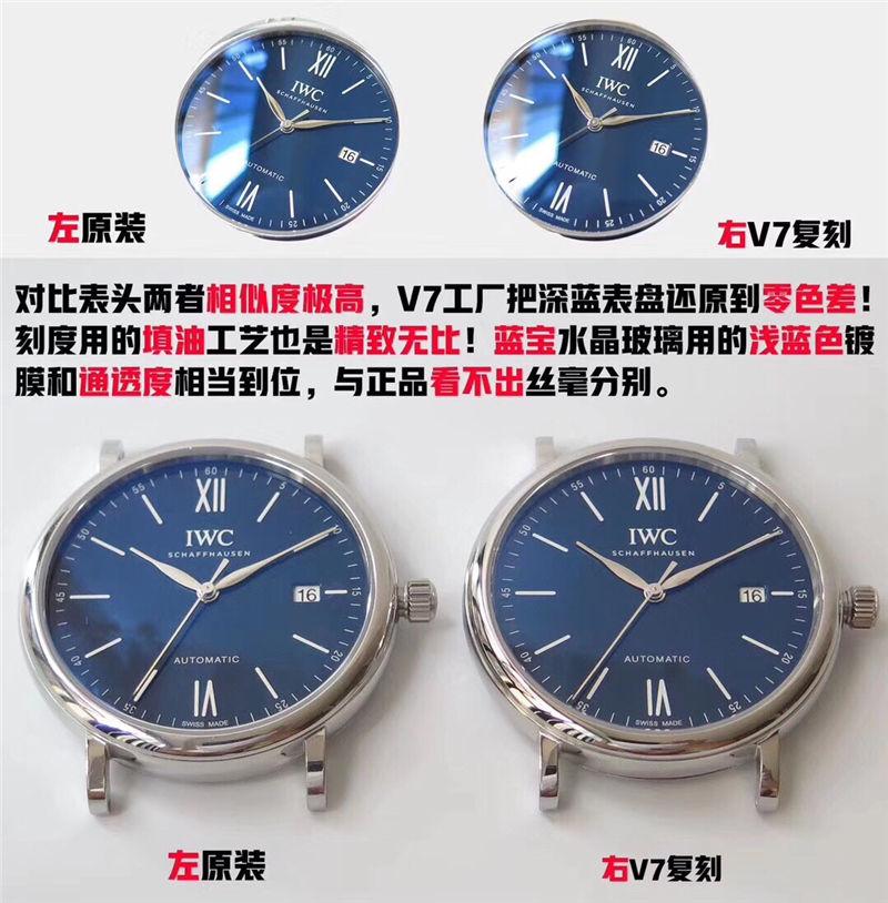 V7厂万国波涛菲诺ETA2892机芯_复刻与正品对比测评