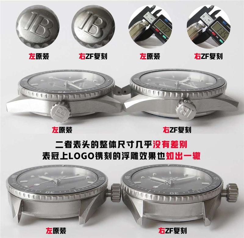 ZF厂宝珀五十噚5000陨石灰盘_复刻表与正品对比测评-第2张