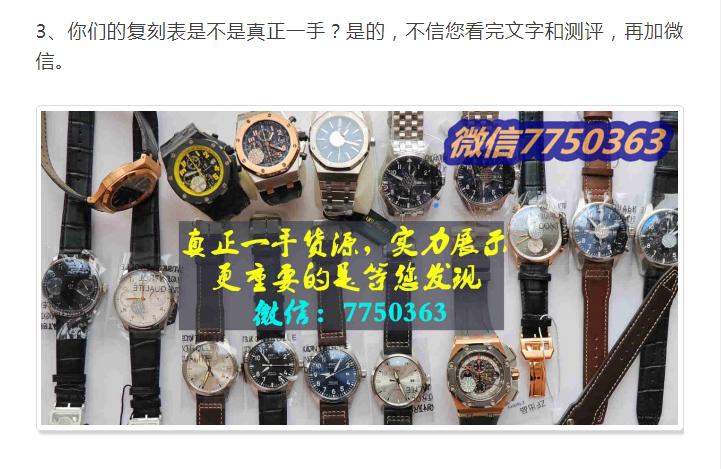 NOOB手表
