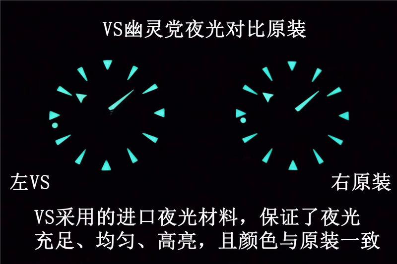 VS厂欧米茄海马007幽灵党V2版_复刻表与正品对比测评-第8张