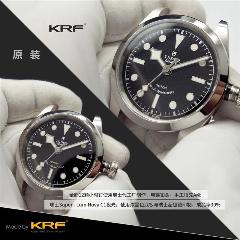 KRF厂V3版帝舵碧湾79500_复刻表与正品对比测评-第3张