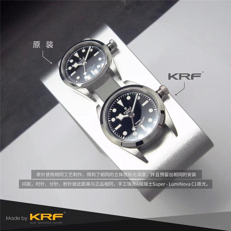 KRF厂V3版帝舵碧湾79500_复刻表与正品对比测评-第4张