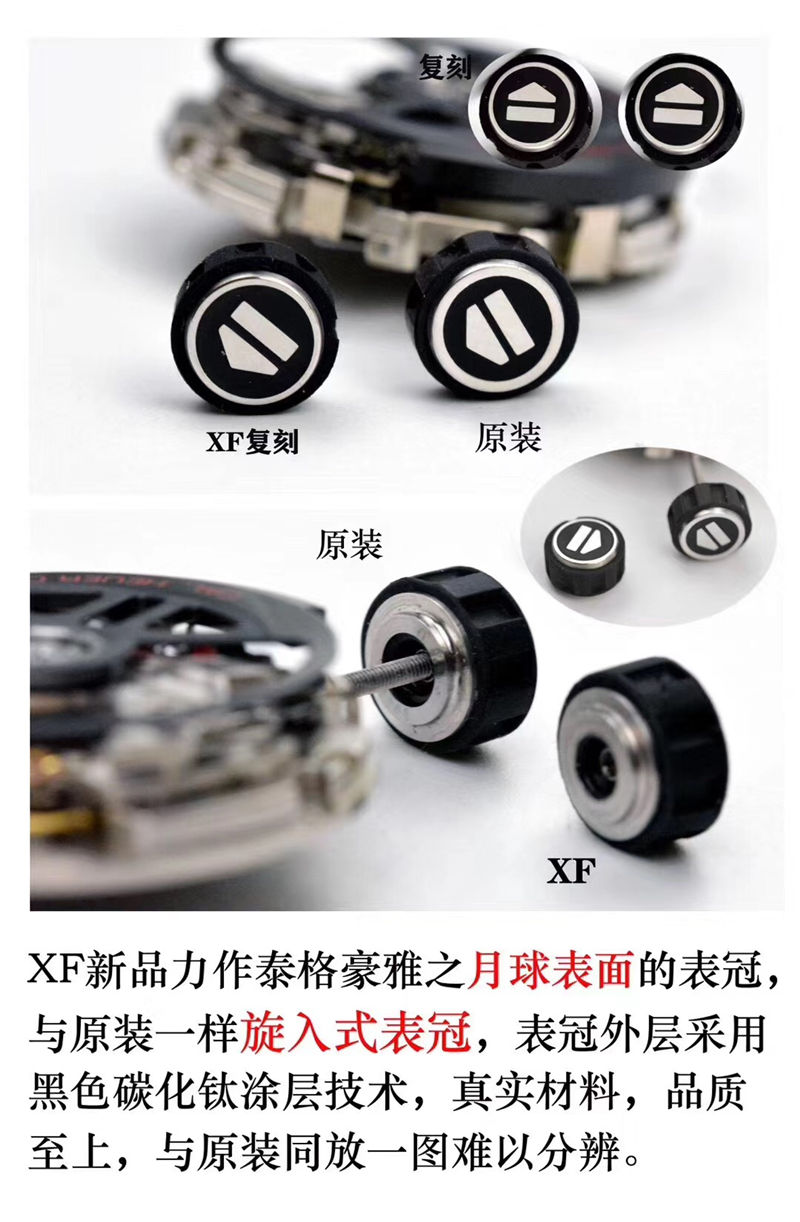 XF厂泰格豪雅卡莱拉月球表面Heuer 01 CLEP特别款_复刻表与正品对比测评-第6张
