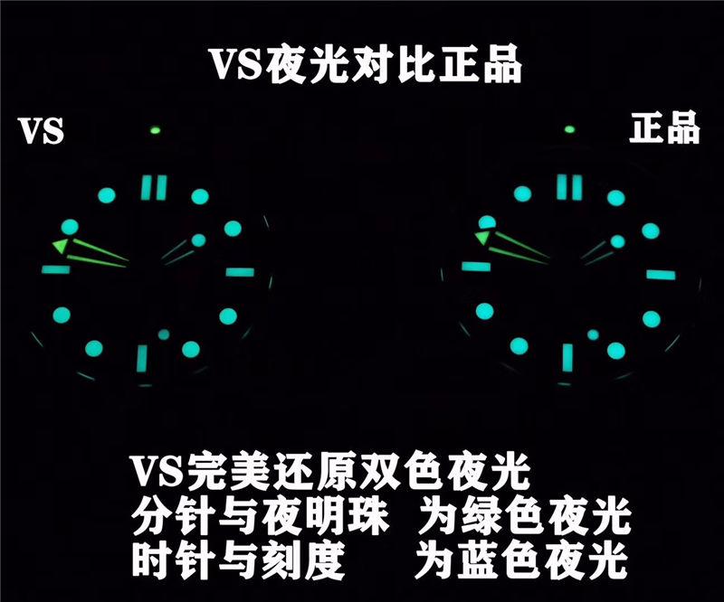 VS厂欧米茄全新陶瓷钛海马300米黑暗骑士_复刻表与正品对比测评-第9张