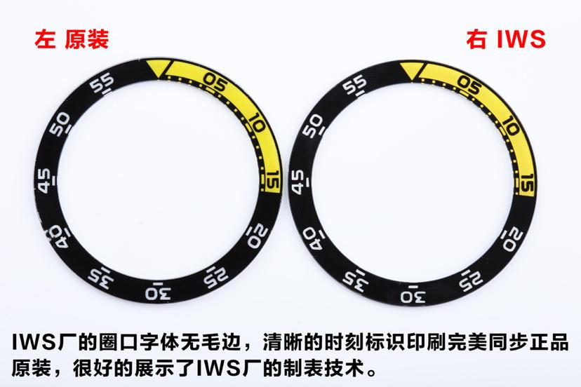 IWS厂万国海洋时计四分之一黄IW356810_复刻表与正品对比测评