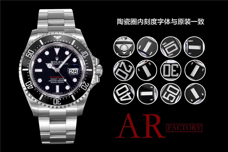 AR厂劳力士单红鬼王v3版腕表实拍细节_复刻表测评