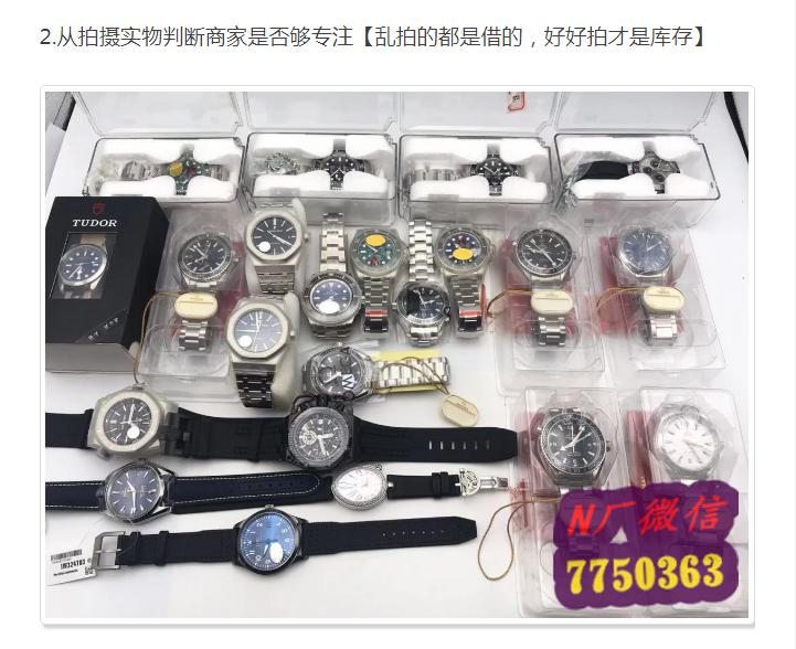 noob手表工厂店官网站