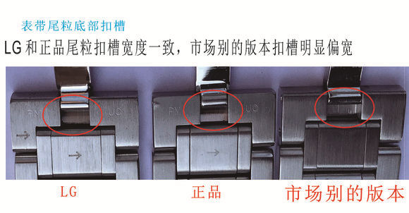 LG厂浪琴名匠双历_复刻表与正品对比测评-第18张