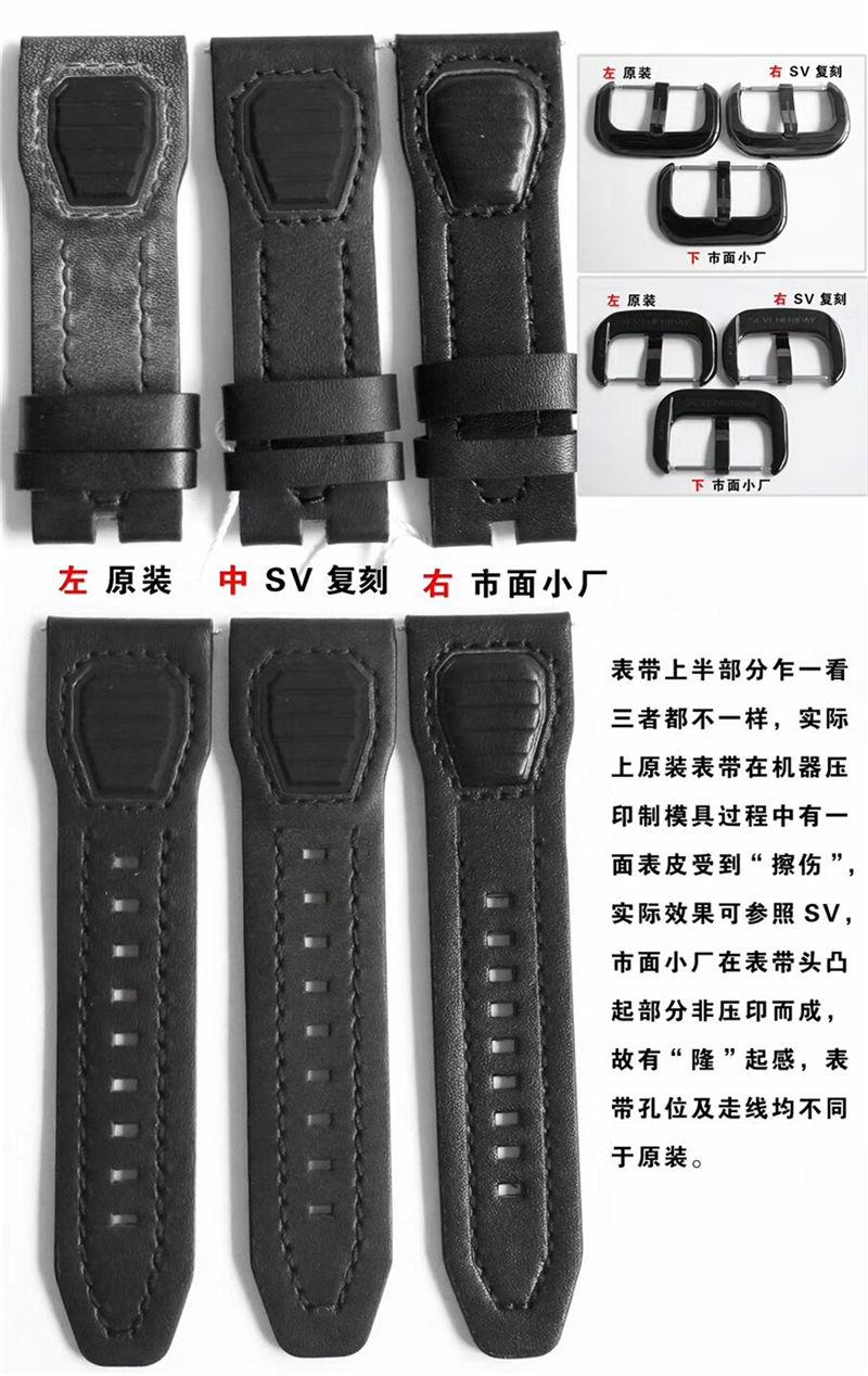 SV厂七个星期五M3-01_复刻表与正品对比测评-第10张