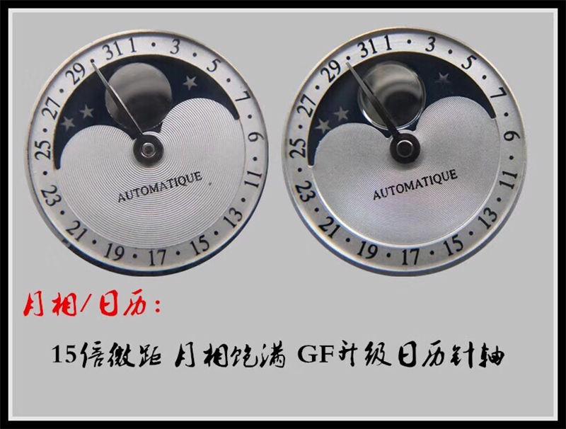 GF厂积家月相大师_复刻表与正品对比测评-第5张