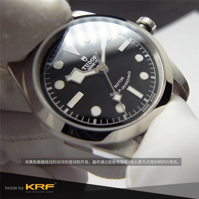 KRF厂V3版帝舵碧湾79500_复刻表与正品对比测评-第2张