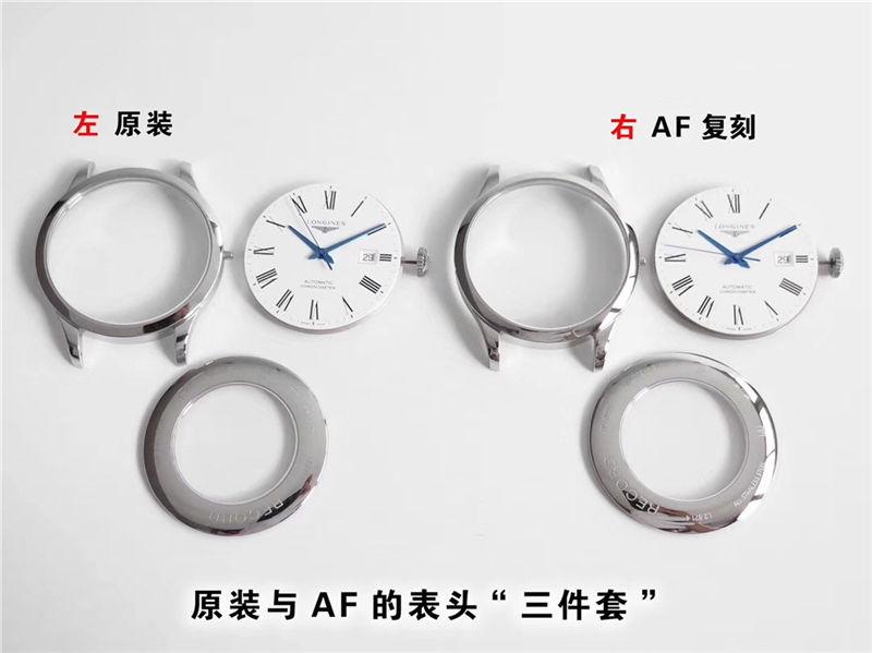 AF厂浪琴制表传统开创者_复刻表与正品对比测评-第5张