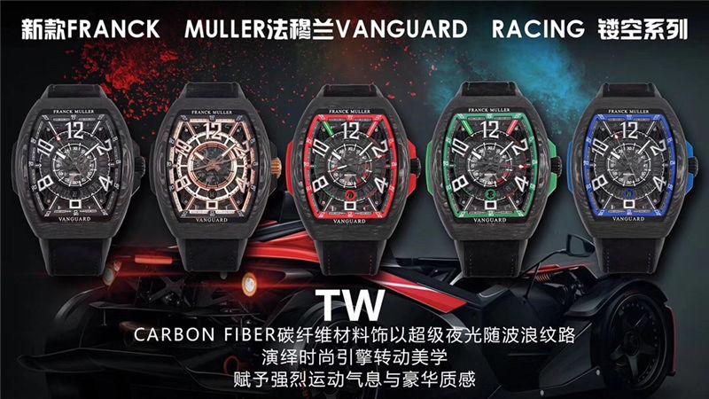 TW厂法穆兰Vanguard Racing镂空腕表做工品质如何_复刻表测评-第1张